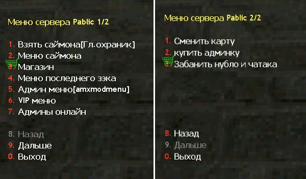 голосовые приколы для кс: